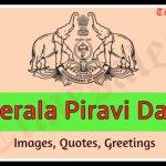 """Lettre de Shila : """"Kerala birthday ou Kerala Piravi Day"""""""
